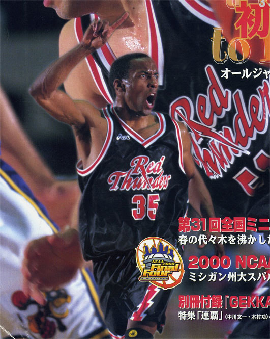 後半開始早々に7連続得点して逆転し雄たけびを上げる東芝レッドサンダース・バード選手(日本リーグ1999-2000シーズンファイナル 代々木第二体育館)